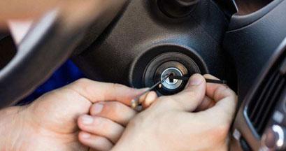 威海汽车钥匙
